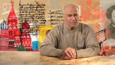 Евгений Дога. «Музыка жизни и кино»