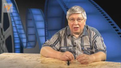 Кирилл Разлогов. «Вопросы истории российского кино»