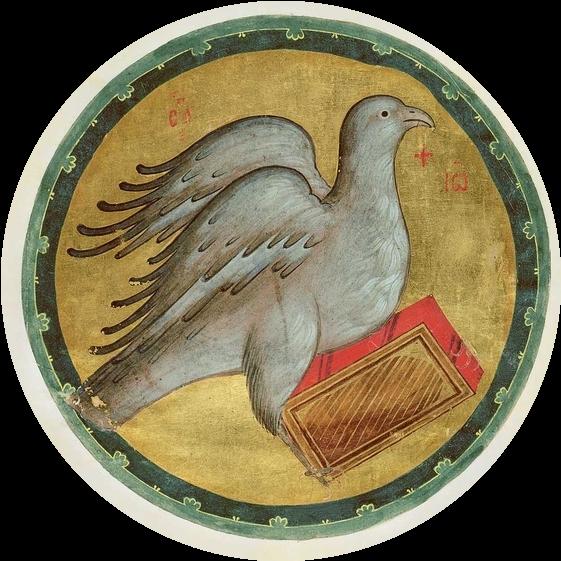 Орел — символ евангелиста Иоанна Богослова