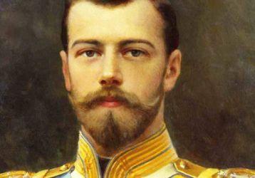 В Баварии вспоминают Романовых