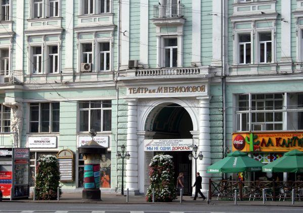 Спектакль состоится 1 октября на сцене Театра им.М.Ермоловой.  Адрес Театра: Тверская ул., д. 5/6. м.Охотный ряд.