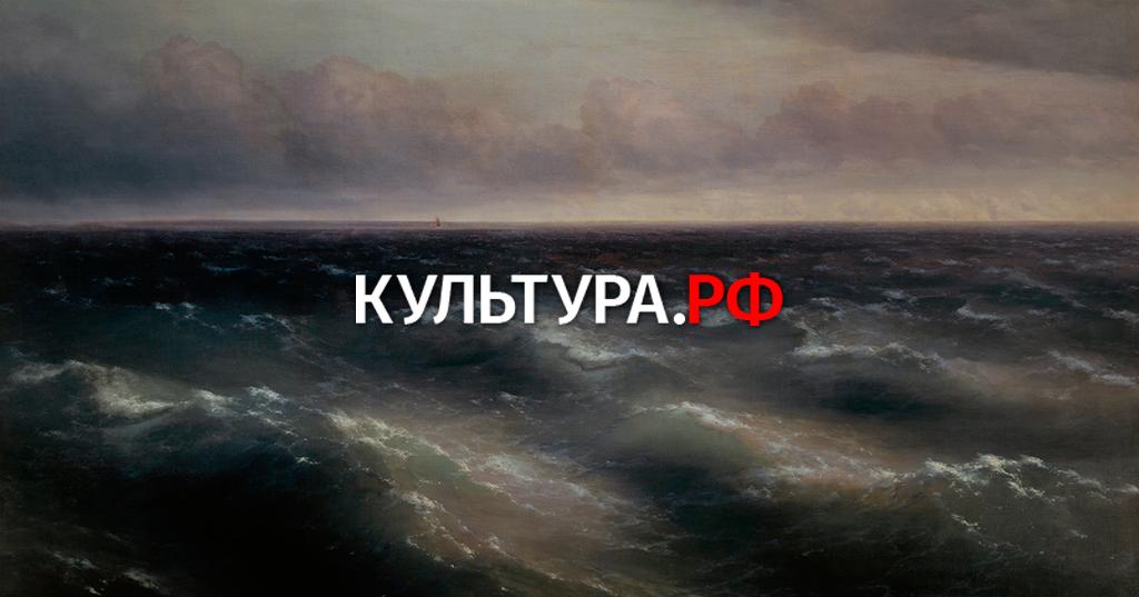 burya-na-chernom-more-sochinenie-pogovorke-rodimaya-storona