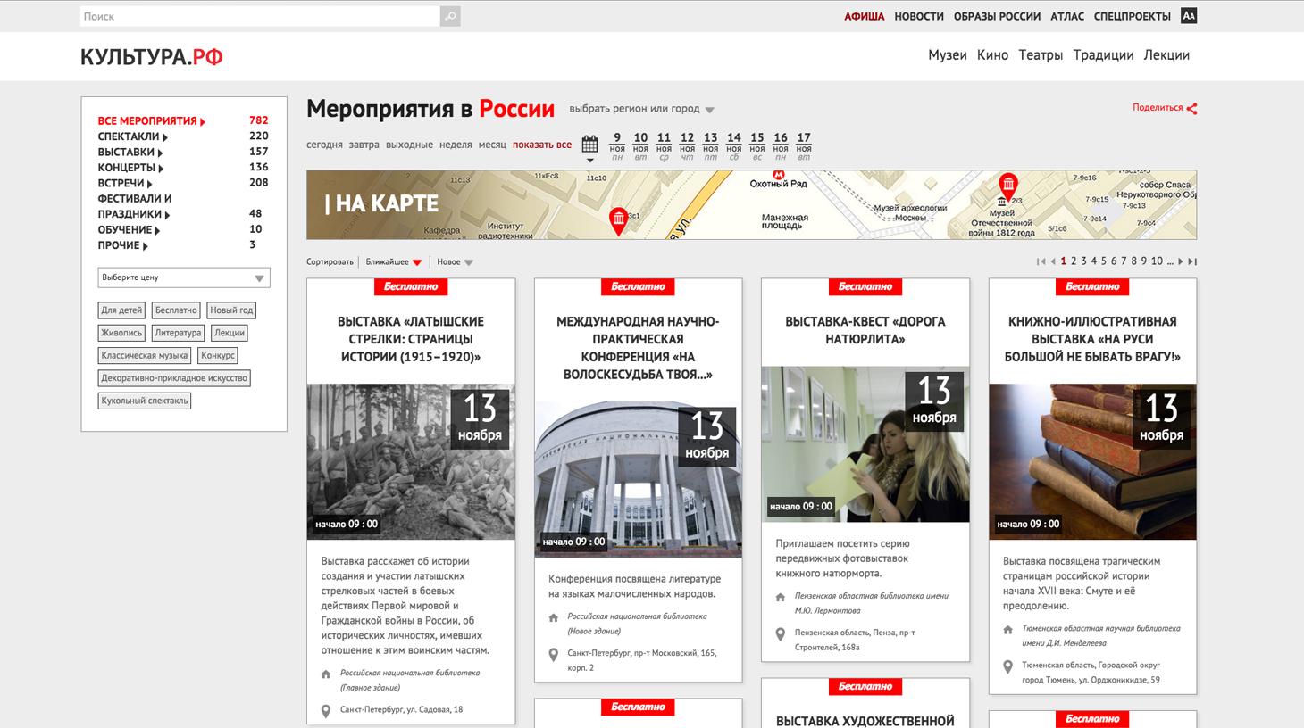 Фильмы по россии 2 по выходным мелодрамы список 2017