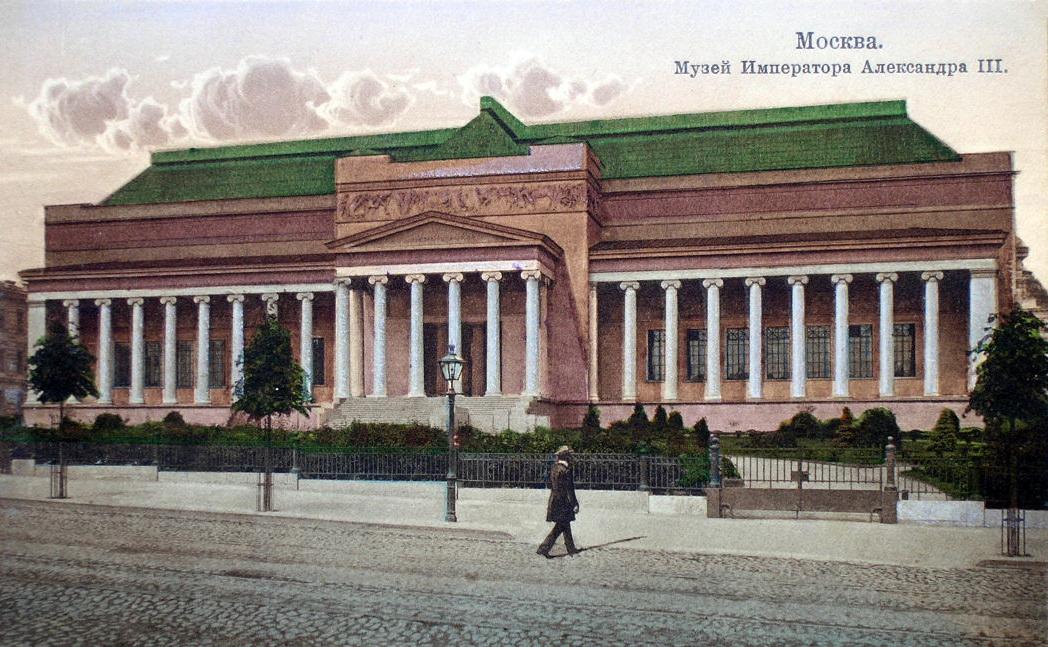 музей изобразительных искусств им пушкина: